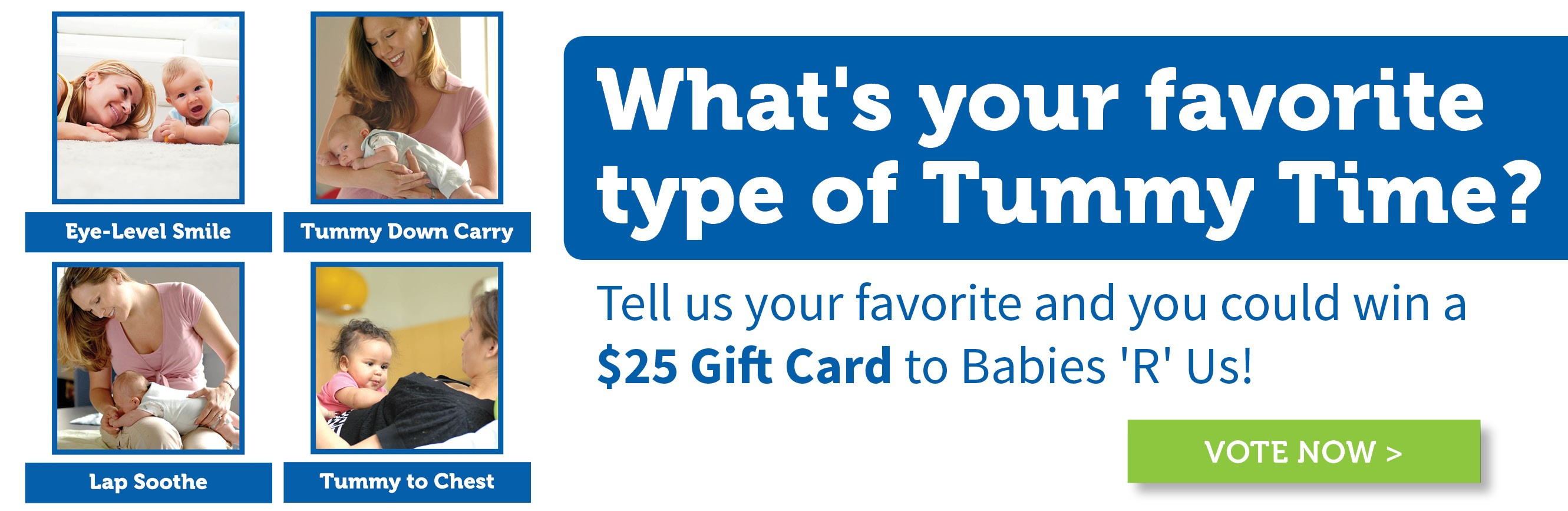 Vote now for a chance to win a $25 gift certificate!